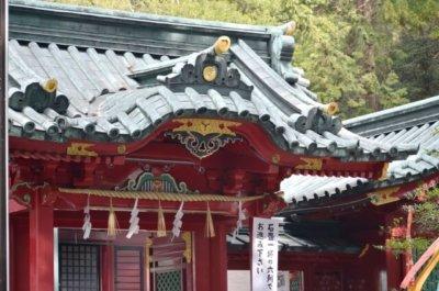 4.九頭竜神社(くずりゅうじんじゃ)~関東屈指のパワースポット