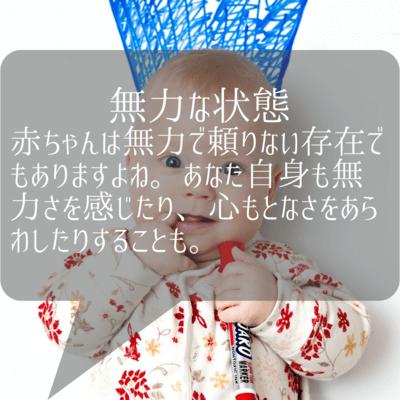 赤ちゃんの夢夢占い