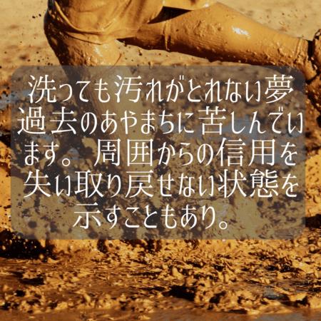 洗う夢【夢占い一覧表】心を浄化したいあらわれ