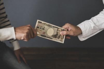 お金トラブル