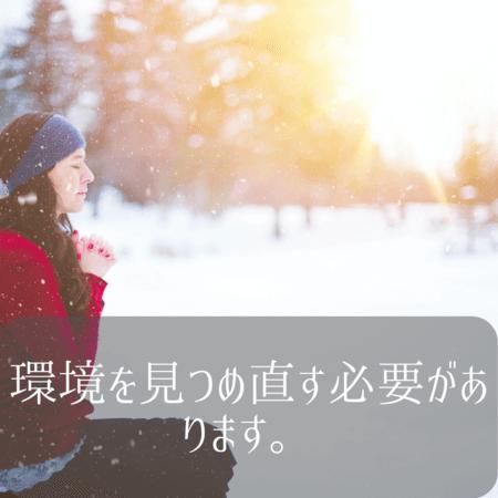 祈りの夢【夢占い一覧表】悩みやストレスが多い状況
